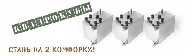 samogontrest.ru