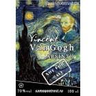Абсент (Этикетка с Ван Гогом) 4 шт. на лист