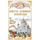 Пасхальная Этикетка Самогон Сахарный (4 шт. на лист)