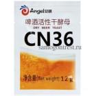 Пивные дрожжи Angel CN36, 12 г