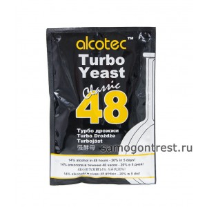 Дрожжи «Alcotec 48 Classic», 130 г